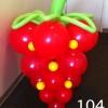 (Komp-0104) Kompositsioon õhupallidest № 104