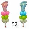 (Komp-0052) Kompositsioon õhupallidest № 52