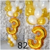 (Komp-0082) Kompositsioon õhupallidest № 82