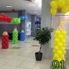 (Komp-0091) Kompositsioon õhupallidest № 91