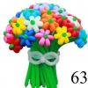 (Kimp-063) Õhupallide lillekimp 063