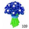 (Kimp-109) Õhupallide lillekimp 109