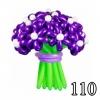 (Kimp-110) Õhupallide lillekimp 110