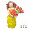 (Kimp-111) Букет из шаров 111