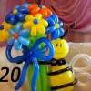 (Kimp-020) Õhupallide lillekimp 020