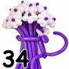 (Kimp-034) Õhupallide lillekimp 034