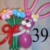 (Kimp-039) Õhupallide lillekimp 39
