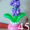 (Kimp-045) Õhupallide lillekimp 45