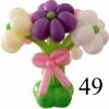 (Kimp-049) Õhupallide lillekimp 49