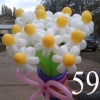 (Kimp-059) Õhupallide lillekimp 59