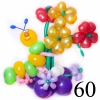 (Kimp-060) Õhupallide lillekimp 60