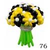 (Kimp-076) Õhupallide lillekimp 76