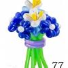 (Kimp-077) Букет из шаров 77